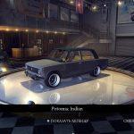 Машина ваз 2101 - Копейка для Mafia 2
