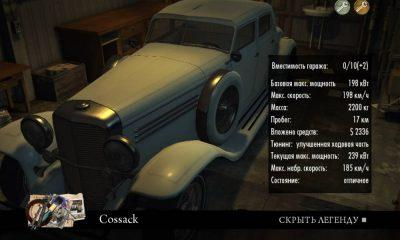 DLC Made Man Pack для Mafia 2