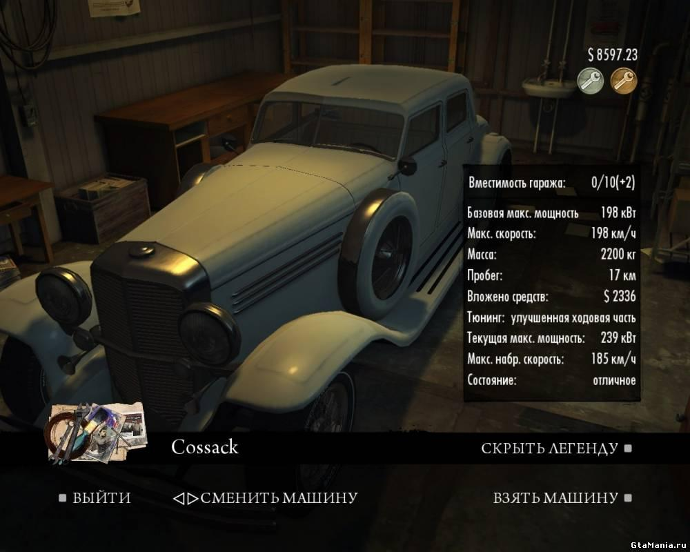 DLC Made Man Pack для Mafia 2