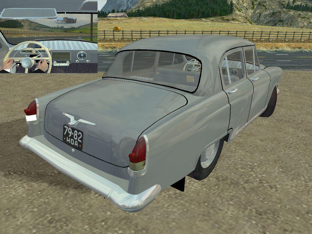 Газ 21 (1965) в Mafia 1