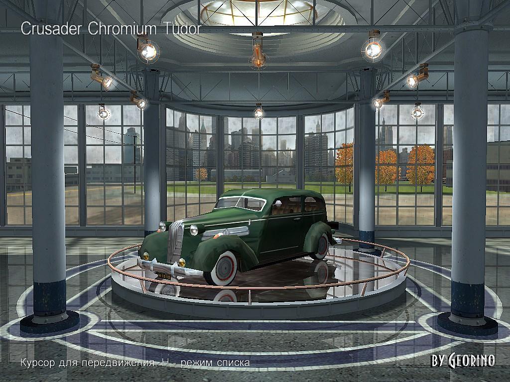 Машина Crusader Chromium Tudor (новые колеса и эффекты) в Mafia 1