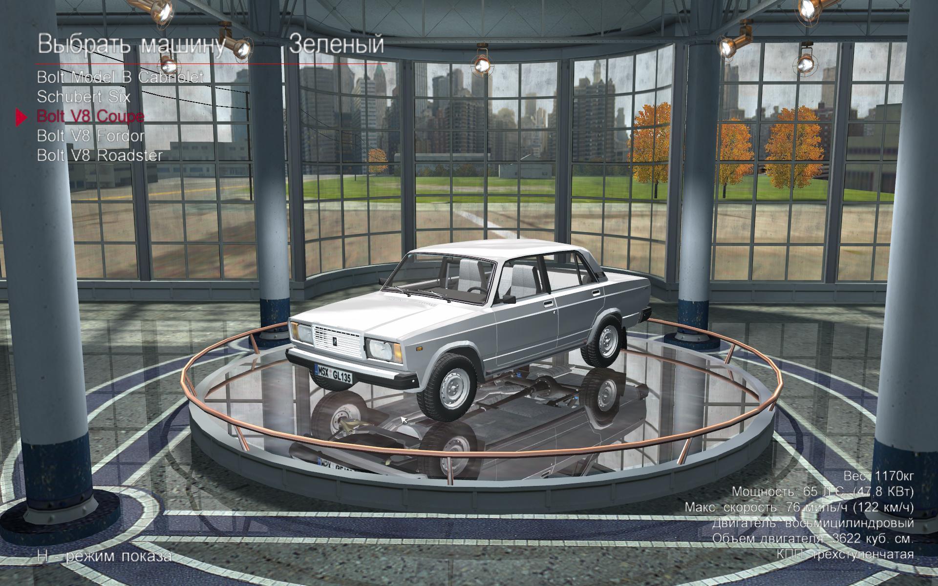 Ваз 2107 автоустановка в Mafia 1