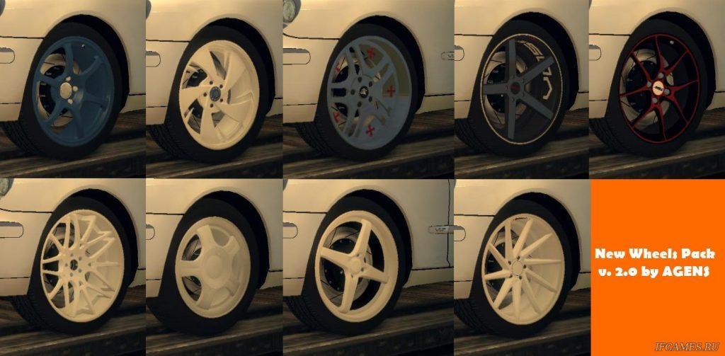Мод новые колеса для Mafia 2