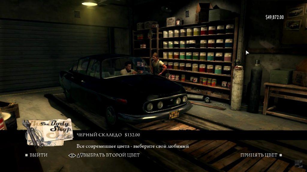 Tatra 603 для Mafia 2