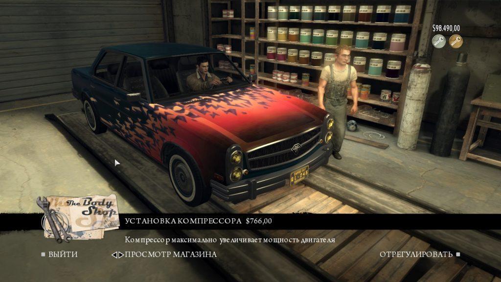 Glendale из GTA5 для Mafia 2