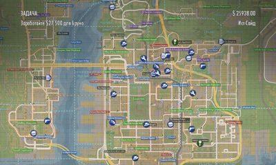 Полная карта для Mafia 2